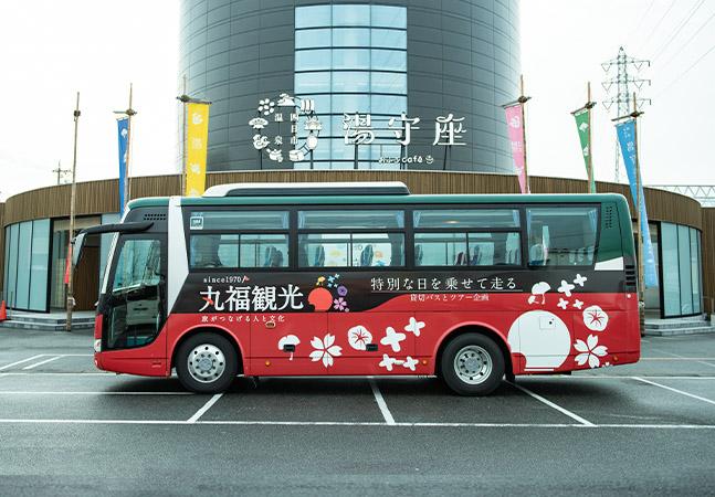 中型バス エアロ