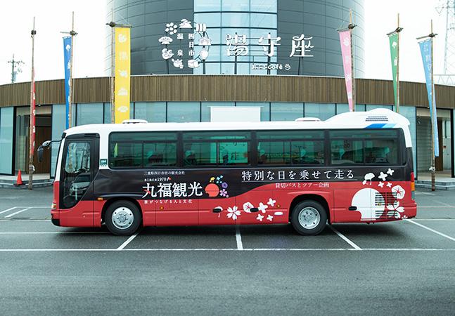 中型バス メルファ9